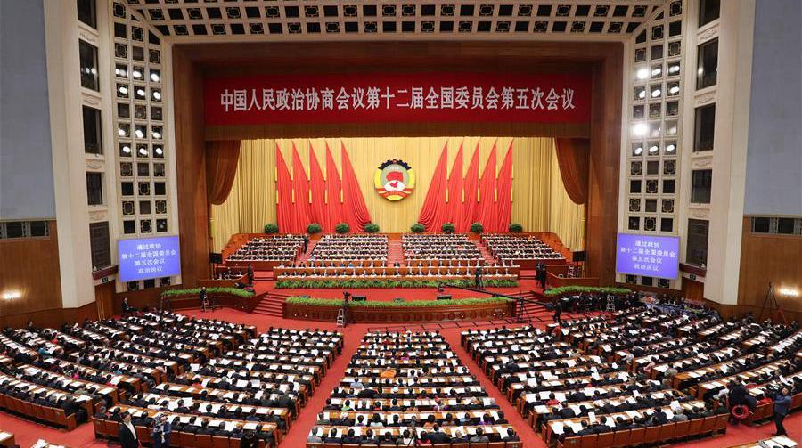В Пекине закрылась 5-я сессия ВК НПКСК 12-го созыва