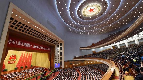 В Пекине закрылась 5-я сессия ВСНП 12-го созыва