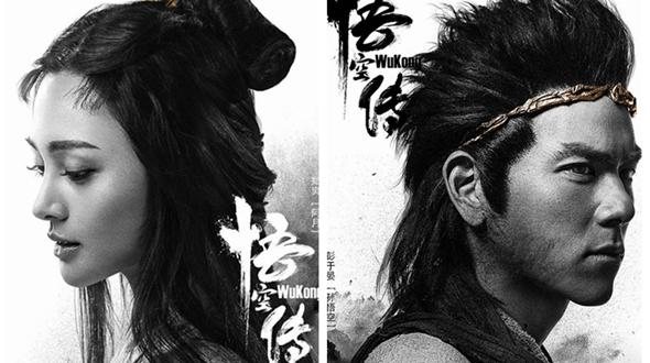 Опубликованы афиши с героями фильма «Wukong zhuan»