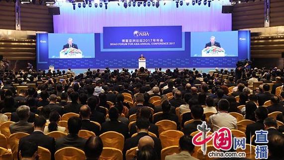 Церемония открытия Боаоского азиатского форума –2017 в китайской провинции Хайнань