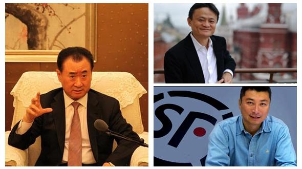 Топ-10 самых богатых людей в Китае на 2017 год