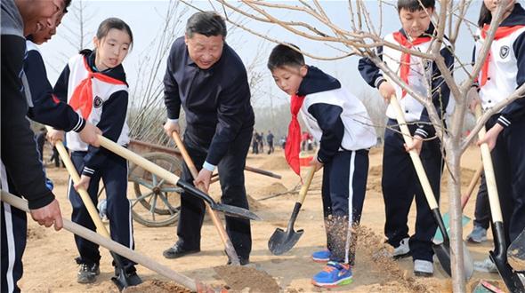 Си Цзиньпин призвал народ КНР к защите окружающей среды
