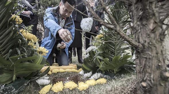 'Экологически чистое' кладбище в Ухане