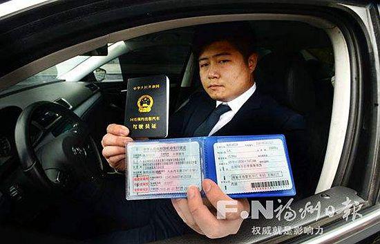 Топ-5 самых занятых профессий в Китае