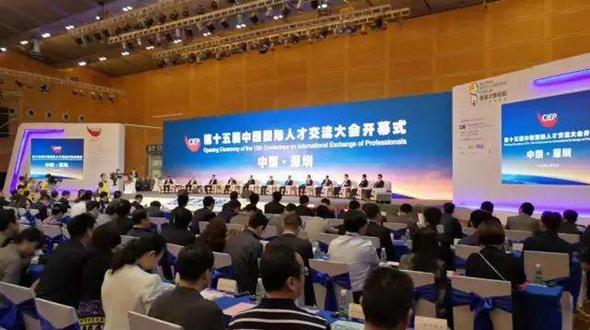 15-я Генеральная ассамблея международной «Биржы талантов» успешно завершилась