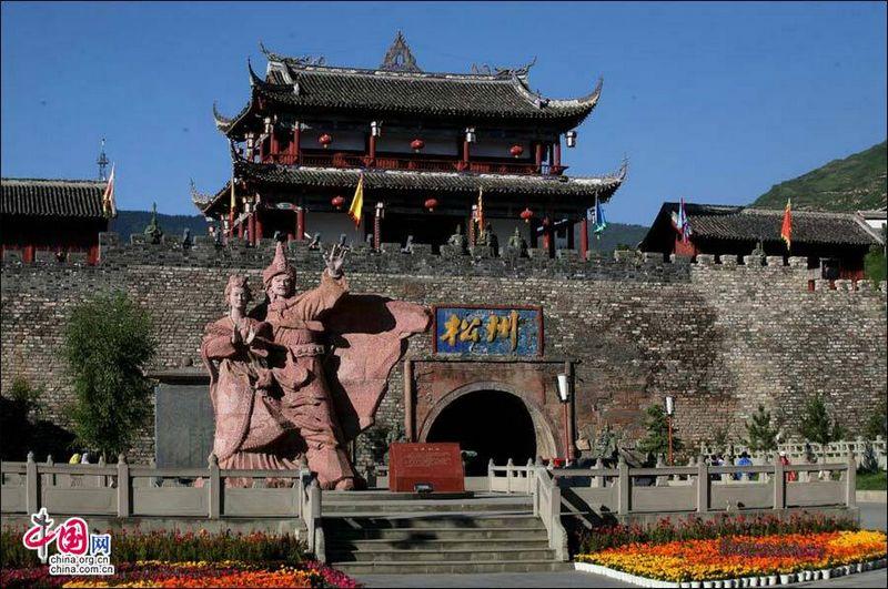 Величественные пейзажи в уезде Сунпань провинции Сычуань