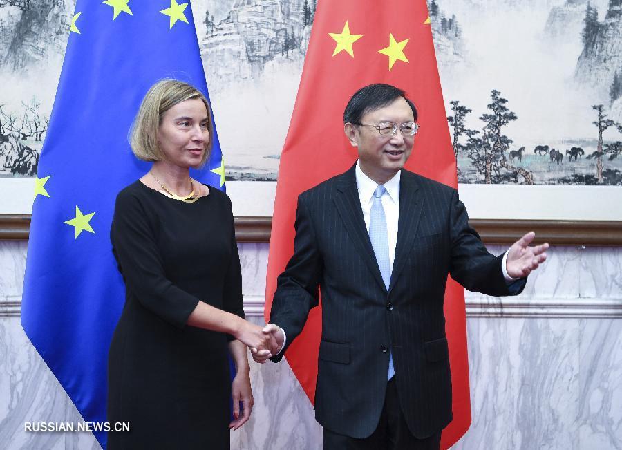 7-й раунд стратегического диалога Китай-ЕС на высоком уровне состоялся в Пекине