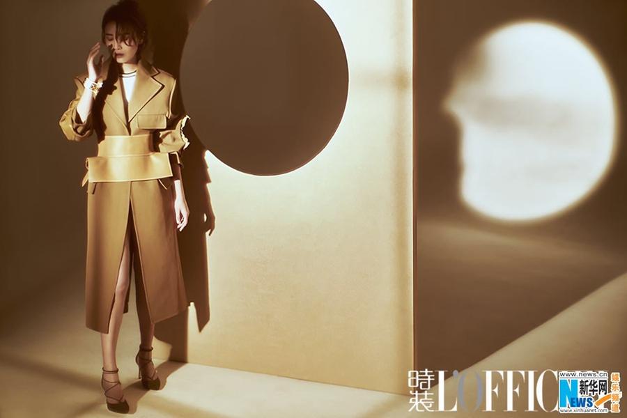 Китайская актриса Сун Цзя попала на модный журнал