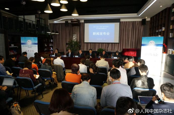 13-й Форум Пекин-Токио пройдет в Пекине в декабре