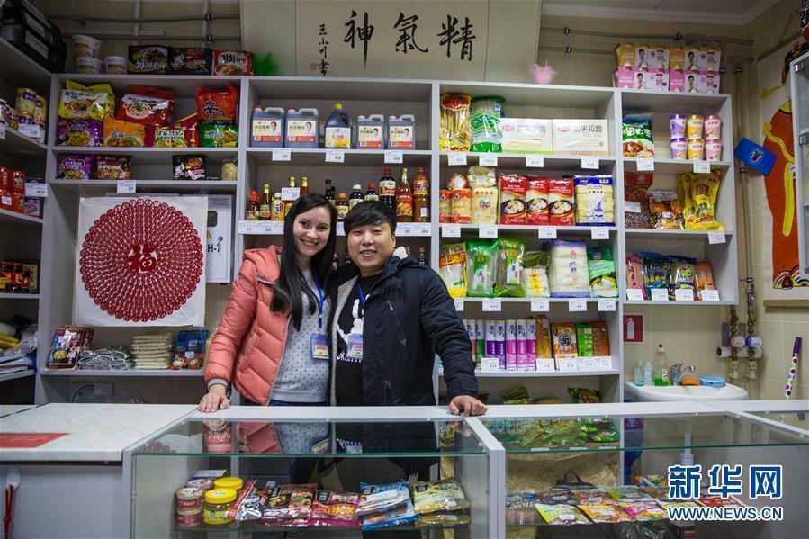 Любовь без границ: китайские мужья и их белорусские жены