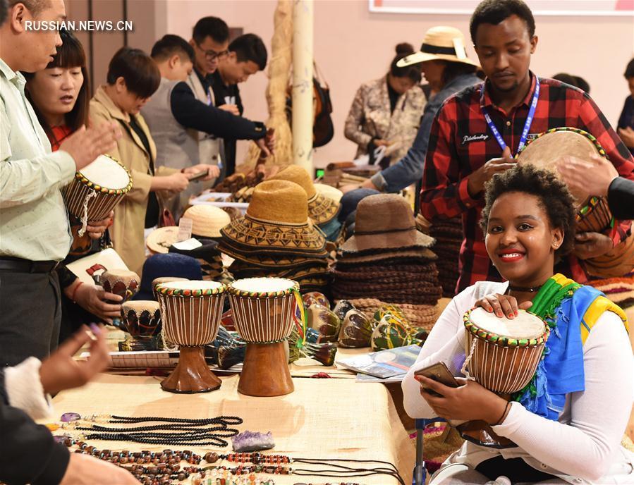 В городе Иу открылась 12-я Китайская ярмарка культурной продукции