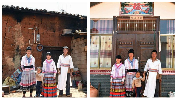 Борьба с бедностью в мяоской деревне в провинции Юньнань