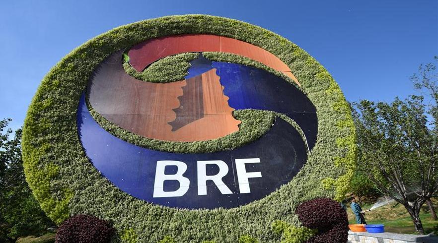 Пекин готовится к Форуму международного сотрудничества «Один пояс, один путь»