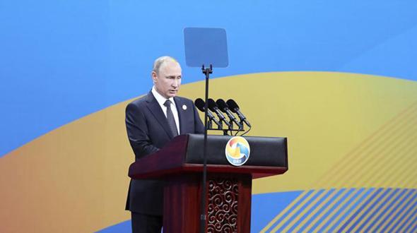 Президент РФ Владимир Путин выступает с речью на церемонии открытии Форума высокого уровня по международному сотрудничеству в рамках «Одного пояса, одного пути»