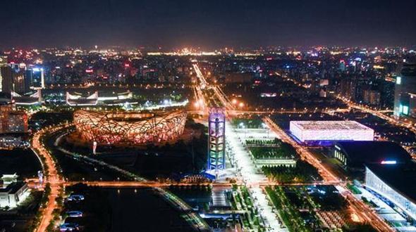 Пекин в ярком свете ночных огней
