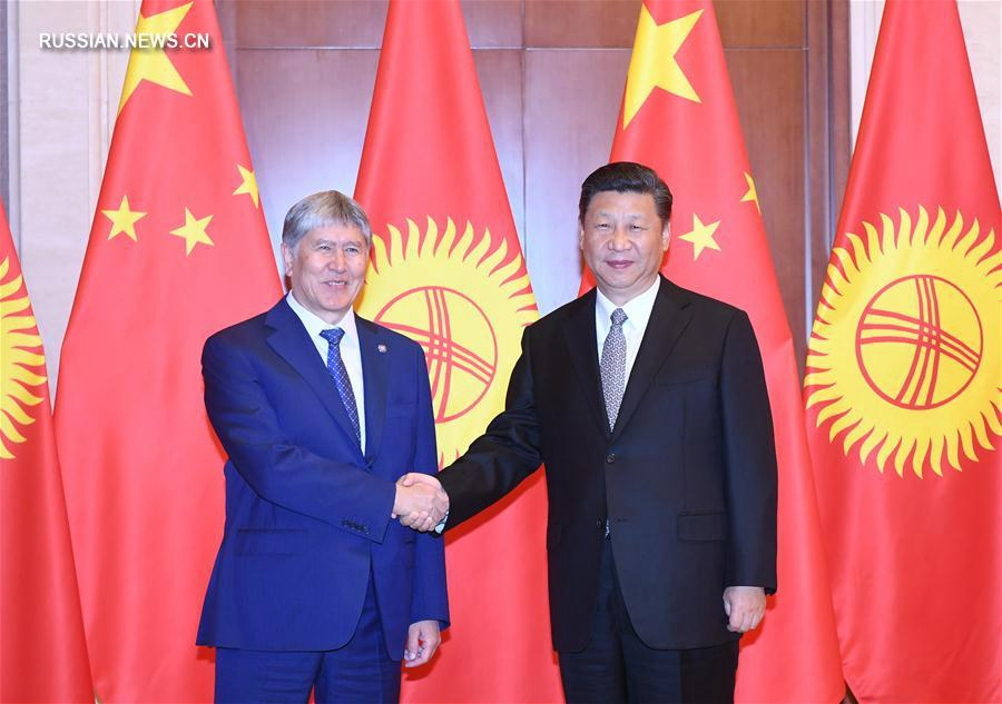 Си Цзиньпин провел встречу с президентом Кыргызстана А. Атамбаевым