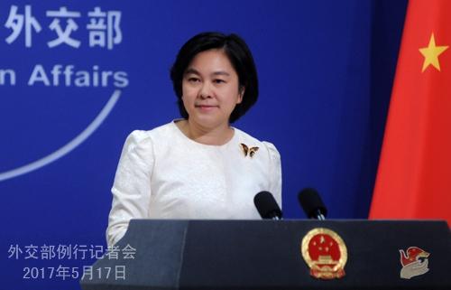 Форум 'Пояса и пути' -- наглядное воплощение китайского духа долга и ответственности -- МИД КНР