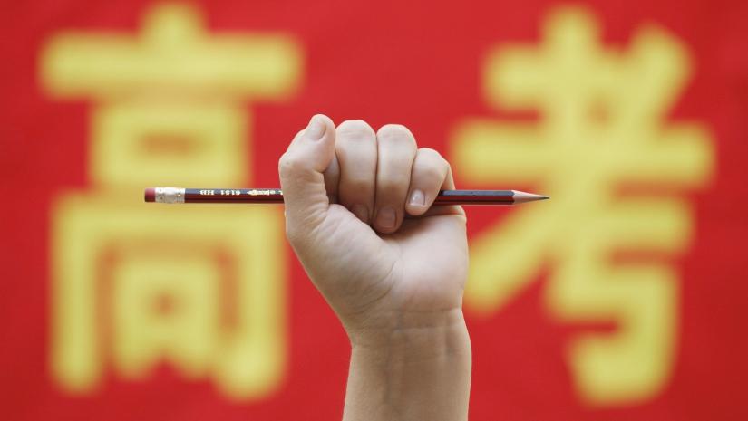 Китайские школьники готовятся к вступительным экзаменам в высшие учебные заведения