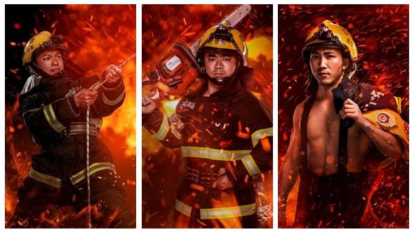 Во имя народа: фотоальбом китайских пожарников