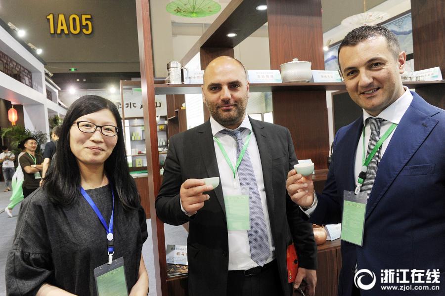 1-я международная чайная выставка в городе Ханчжоу