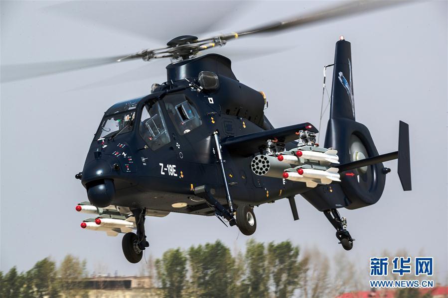 Боевой вертолет 'Чжи-19E' китайского производства успешно выполнил первый полет