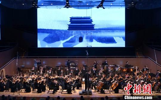 В Шанхае закрылся 34-й Международный музыкальный фестиваль 'Шанхайская весна'