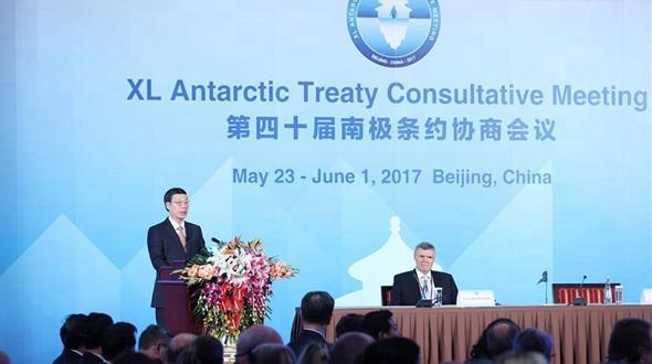 Вице-премьер Госсовета КНР Чжан Гаоли выступил на церемонии открытия Консультативного совещания по Договору об Антарктике