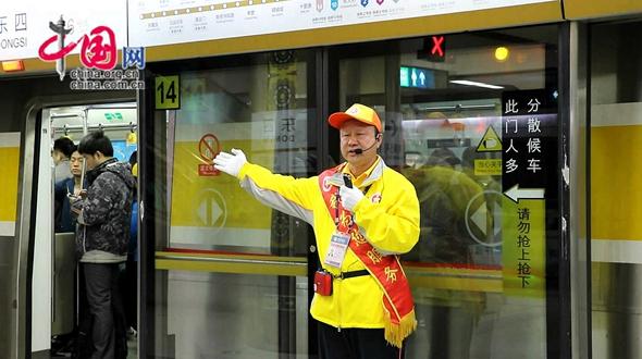 Волонтер в метро