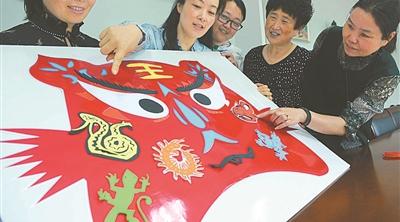 Вырезка «Пять ядовитых животных» к празднику Дуаньу
