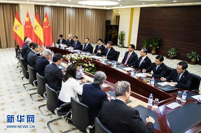 Си Цзиньпин провел встречу с королем Испании Филиппом VI