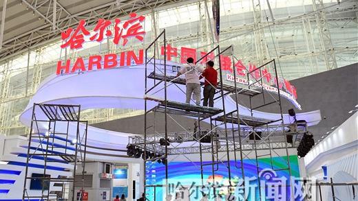От Харбинской ярмарки до Китайско-российского ЭКСПО: всестороннее развитие китайско- российского сотрудничества