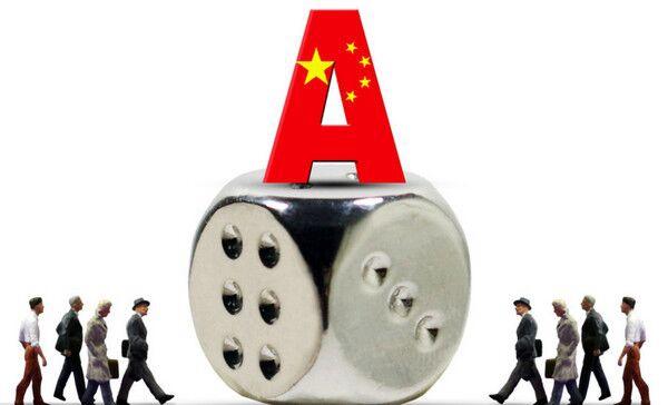 Китай приветствует решение MSCI о включении котирующихся на китайских фондовых биржах акций класса 'А' в индекс EM