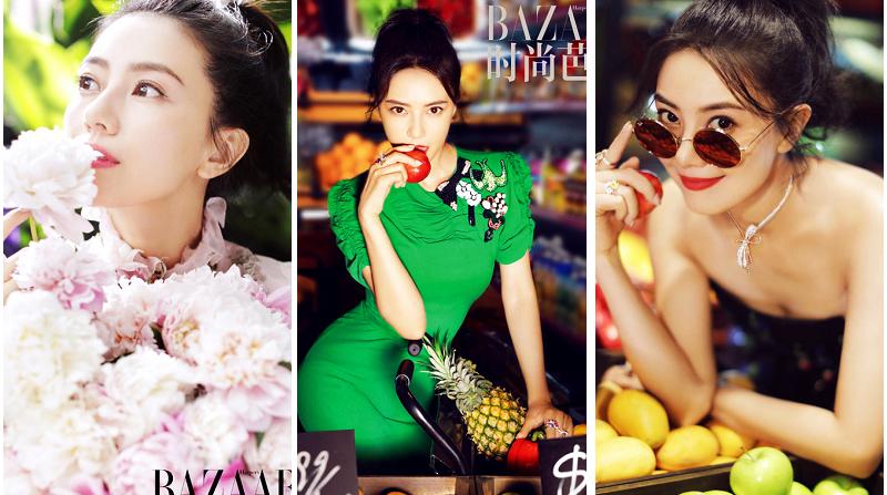 Известная кинозвезда Гао Юаньюань попала на «BAZAAR»