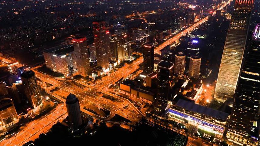 Панорама Пекина со строящегося небоскреба 'Чжунгоцзунь'