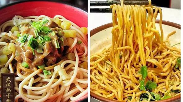 Китайская кухня: Аппетитная отварная лапша Жэганьмянь