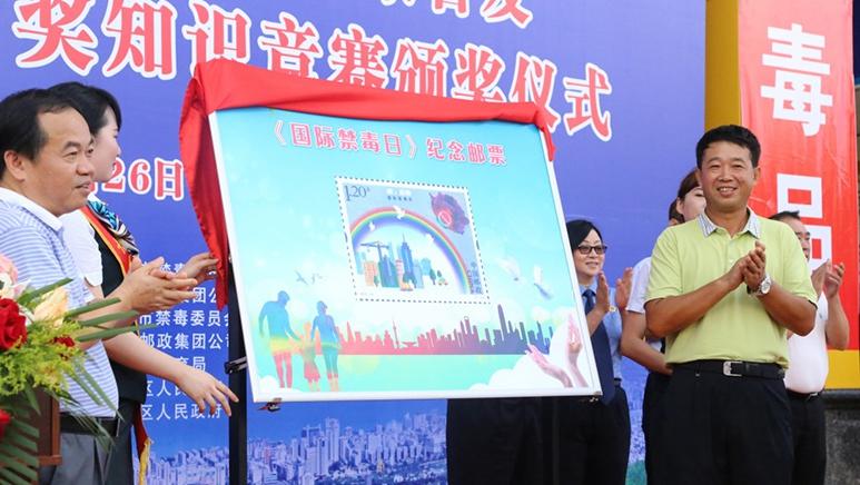 26 июня в Китае официально выпустили юбилейные марки к «Международному дню борьбы с наркотиками»
