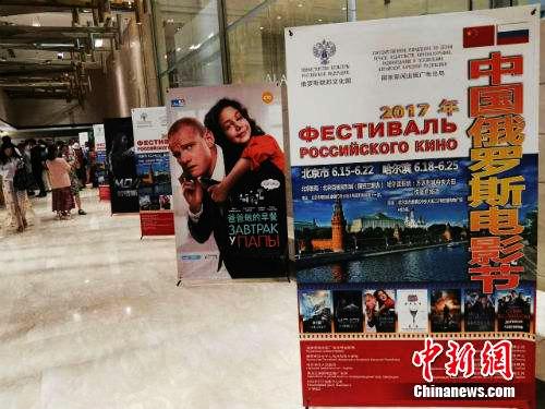 В Харбине открылся фестиваль российского кино