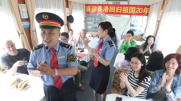 Поездка на поезде в ОАР Сянган