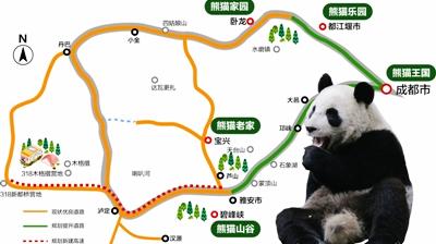 Провинция Сычуань предложит туристам первый в мире международный маршрут экологического туризма с пандами