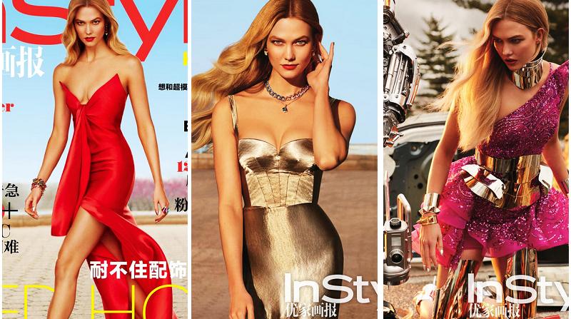 Карли Клосс попала на китайский модный журнал