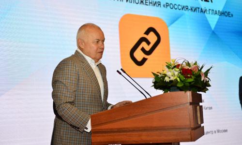 Генеральный директор Международного информационного агентства «Россия Сегодня» Дмитрий Киселёв на церемонии высоко оценил уровень технологического развития китайских СМИ.