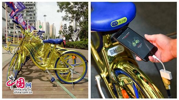 [Велосипеды общего пользования переходят от «ранней весны» к «летнему пику»]Компания CoolQi: носители «черной» технологии катаются по экстренному руслу экономики общего пользования