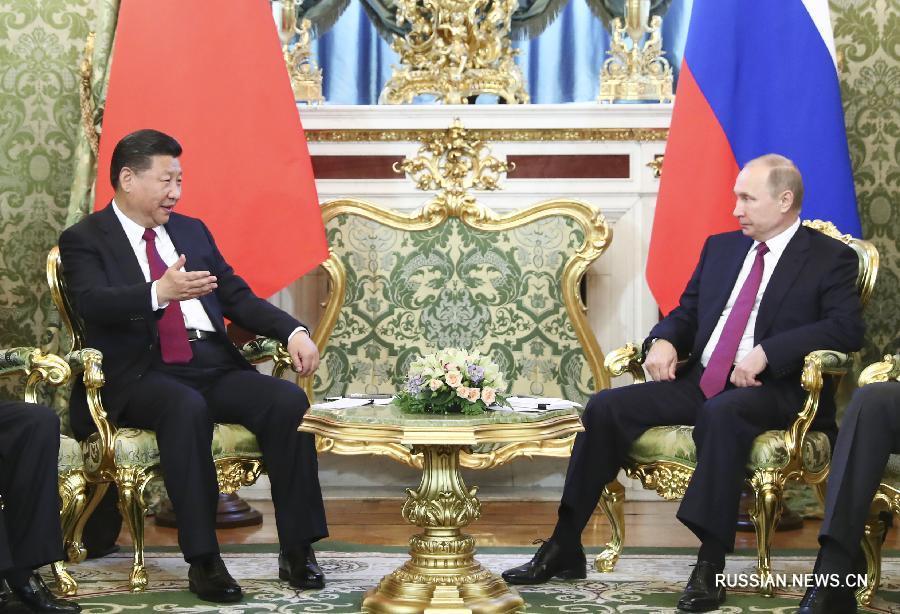 Председатель КНР Си Цзиньпин и президент России Владимир Путин во вторник провели переговоры в Кремле.