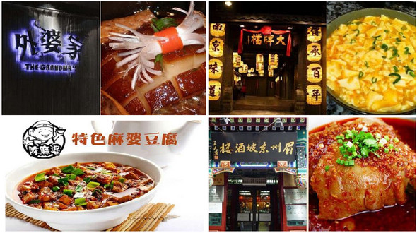 Топ-10 лучших брендов общественного питания в Китае