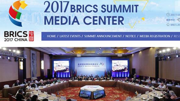 Открыт сайт пресс-центра сямэньского саммита БРИКС