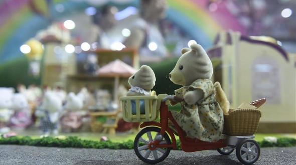 Открытие 8-й Пекинской ярмарки игрушек