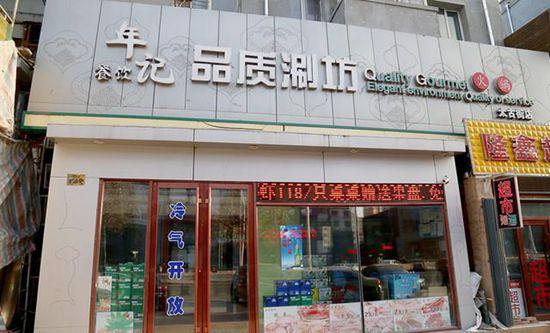 Топ-10 лучших брендов китайского самовара Хого, которые подарят вам «острый» Китай