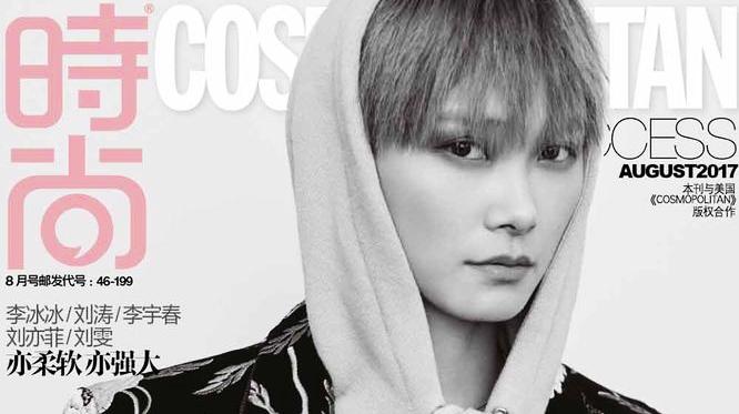 Известная певица Китая Ли Юйчунь попала на «COSMO»
