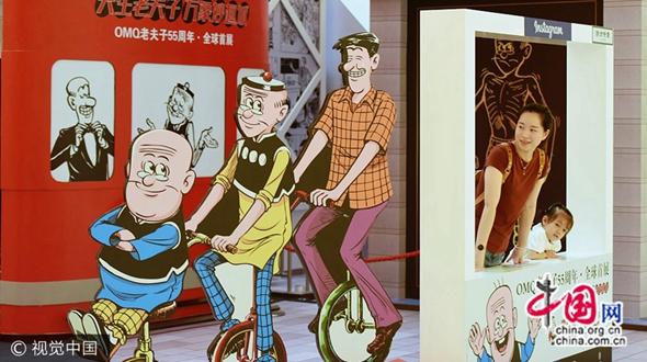 В Ханчжоу прошла первая выставка, посвященная 55-летию комиксов «Старый мастер Кью» (Old Master Q)