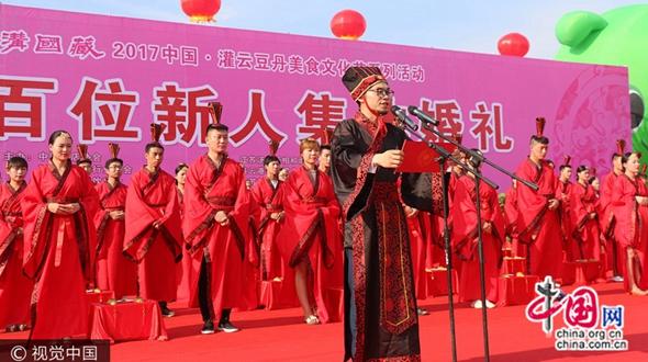 50 пар провели коллективную свадьбу по традиции династии Хань в Ляньюньгане